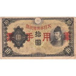 Chine - Japanese Military - Pick M 27a - 10 yen - 1938 - Etat : TB