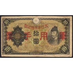 Chine - Japanese Military - Pick M 27a - 10 yen - 1938 - Etat : TB+
