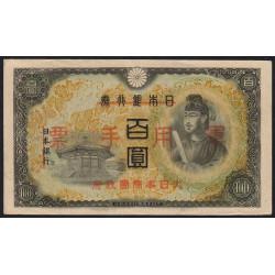 Chine - Japanese Military - Pick M 28 - 100 yen - 1945 - Etat : SUP
