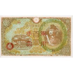Chine - Japanese Military - Pick M 30 - 100 yen - 1945 - Etat : NEUF