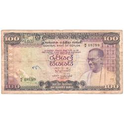 Ceylan - Pick 80 - 100 rupees - 18/12/1971 - Etat : B+