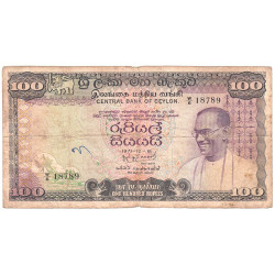 Ceylan - Pick 80 - 100 rupees - 1971 - Etat : B+