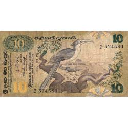 Sri-Lanka - Pick 85 - 10 rupees - 26/03/1979 - Etat : B+