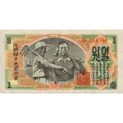 Corée du Nord - Pick 8a - 1 won - 1947 - Etat : NEUF