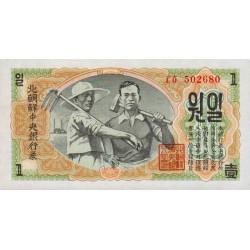 Corée du Nord - Pick 8b - 1 won - 1947 - Etat : NEUF
