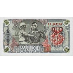 Corée du Nord - Pick 10b - 5 won - 1947 - Etat : NEUF