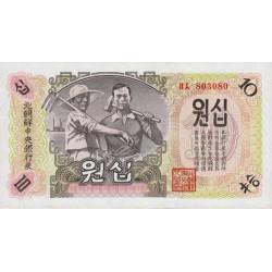 Corée du Nord - Pick 10Ab - 10 won - 1947 - Etat : NEUF
