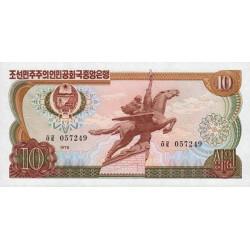 Corée du Nord - Pick 20e - 10 won - 1978 (1984) - Etat : NEUF
