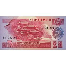 Corée du Nord - Pick 36 - 5 won - 1988 - Etat : NEUF