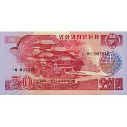 Corée du Nord - Pick 38 - 50 won - 1988 - Etat : NEUF