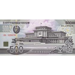 Corée du Nord - Pick 44b_4 - 500 won - 1998 - Etat : NEUF