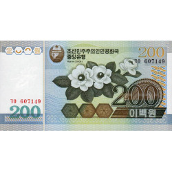 Corée du Nord - Pick 48_1 - 200 won - 2005 - Etat : NEUF