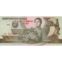 Corée du Nord - Pick 49 - 1 won - 2007 - Commémoratif - Etat : NEUF