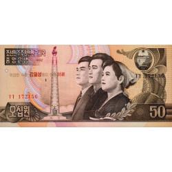 Corée du Nord - Pick 52 - 50 won - 2007 - Commémoratif - Etat : NEUF
