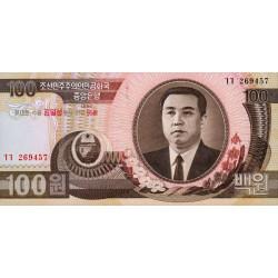 Corée du Nord - Pick 53 - 100 won - 1992 (2007) - Commémoratif - Etat : NEUF