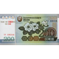 Corée du Nord - Pick 54 - 200 won - 1992 (2007) - Commémoratif - Etat : NEUF