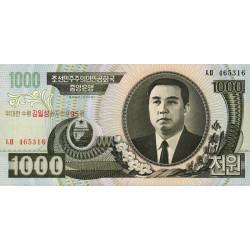 Corée du Nord - Pick 56 - 1'000 won - 2006 (2007) - Commémoratif - Etat : NEUF