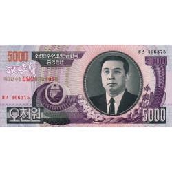 Corée du Nord - Pick 56A - 5'000 won - 2007 - Commémoratif - Etat : NEUF