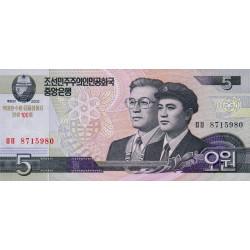 Corée du Nord - Pick CS 9_1 - 5 won - 2002 (2012) - Commémoratif - Etat : NEUF