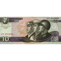Corée du Nord - Pick CS 10_1 - 10 won - 2002 (2012) - Commémoratif - Etat : NEUF