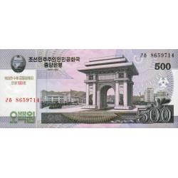 Corée du Nord - Pick CS 14_1 - 500 won - 2012 - Commémoratif - Etat : NEUF