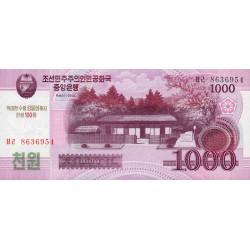Corée du Nord - Pick CS 15_1 - 1'000 won - 2012 - Commémoratif - Etat : NEUF