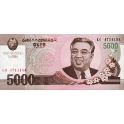 Corée du Nord - Pick CS 17_1 - 5'000 won - 2012 - Commémoratif - Etat : NEUF