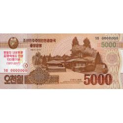Corée du Nord - Pick CS non rép 1 - 5'000 won - 2013 (2017) - Spécimen commémoratif - Etat : NEUF