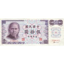 Chine - Taiwan - Pick 1982 A - 50 yüan - 1972 - Etat : TTB