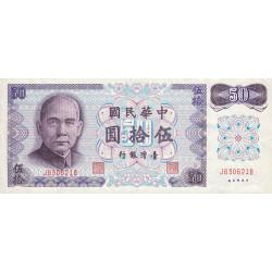 Chine - Taiwan - Pick 1982 B - 50 yüan - 1972 - Etat : TTB