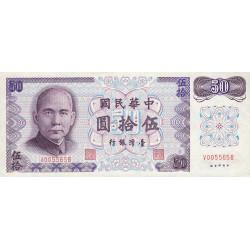 Chine - Taiwan - Pick 1982 B - 50 yüan - 1972 - Etat : SUP