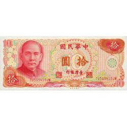 Chine - Taiwan - Pick 1984 - 10 yüan - 1976 - Etat : NEUF