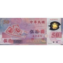 Chine - Taiwan - Pick 1990 - 50 yüan - 1999 - Polymère commémoratif - Etat : NEUF