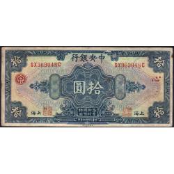 Chine - Central Bank of China - Pick 197a - 10 yüan - 1928 - Etat : B+