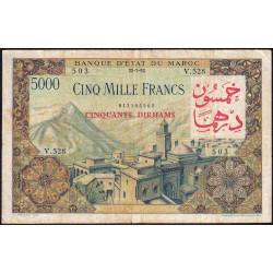Maroc - Pick 51 - 50 dirhams sur 5'000 francs - 1953 (1959) - Etat : TB