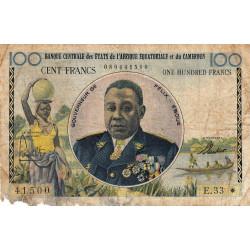 Cameroun - Afrique Equatoriale - Pick 2 - Série E.33 - 100 francs - 1961 - Etat : AB