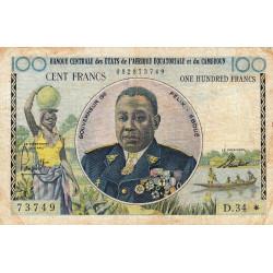 Cameroun - Afrique Equatoriale - Pick 2 - Série D.34 - 100 francs - 1961 - Etat : B+
