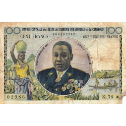 Cameroun - Afrique Equatoriale - Pick 2 - 100 francs - Série K.36 - 1961 - Etat : B