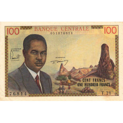 Cameroun - Pick 10 - 100 francs - 1962 - Etat : SUP