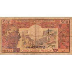 Cameroun - Pick 15b - 500 francs - Série C.4 - 1976 - Etat : B+ à TB-