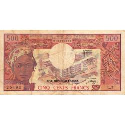 Cameroun - Pick 15b - 500 francs - Série L.7 - 1976 - Etat : TB- à TB