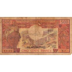 Cameroun - Pick 15b - 500 francs - Série R.7 - 1976 - Etat : B+ à TB-