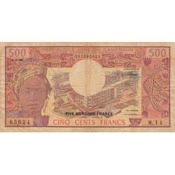 Cameroun - Pick 15d_2 - 500 francs - Série M.14 - 01/01/1983 - Etat : B+ à TB-