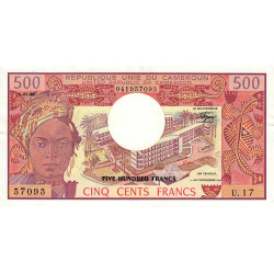 Cameroun - Pick 15d_2 - 500 francs  - Série U.17- 01/01/1983 - Etat : SPL