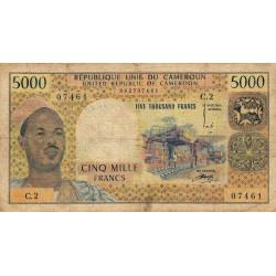 Cameroun - Pick 17b - 5'000 francs - Série C.2 - 1976 - Etat : B+