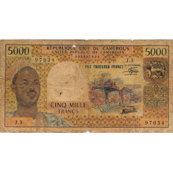 Cameroun - Pick 17c-1 - 5'000 francs - Etat : B-