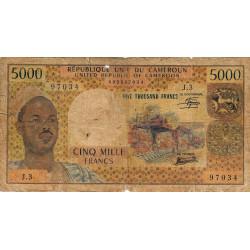 Cameroun - Pick 17c1 - 5'000 francs - Série J.3 - 1978 - Etat : B-