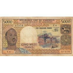 Cameroun - Pick 17c-1 - 5'000 francs - 1978 - Etat : B+ à TB-