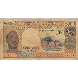 Cameroun - Pick 17c-2 - 5'000 francs - 1981 - Etat : B+ à TB-