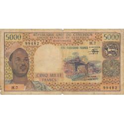 Cameroun - Pick 17c2 - 5'000 francs - Série 7.H - 1981 - Etat : B+